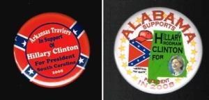 Hillary AlabamaPin